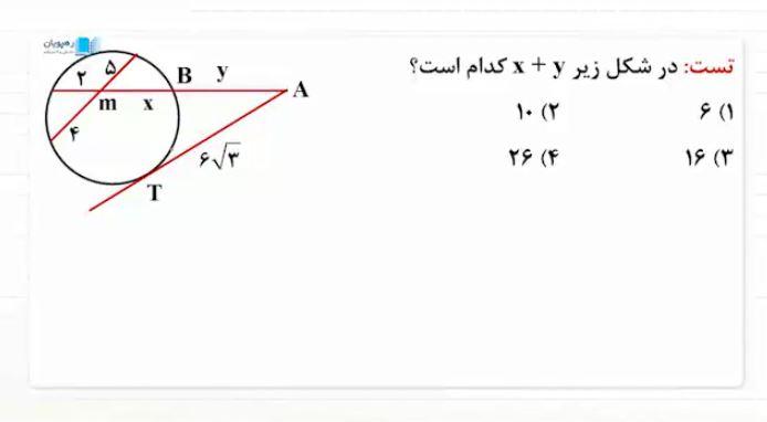 نکته تستی هندسه روابط طولی دایره