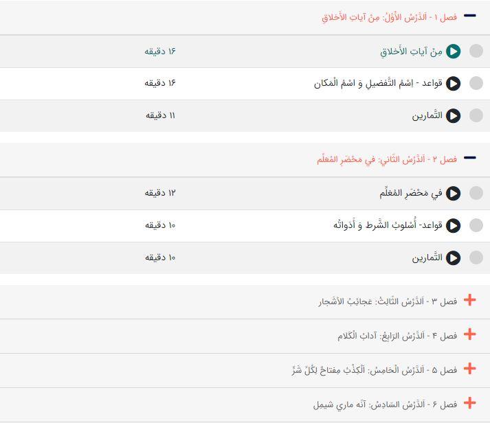عربی عمار یازدهم تجربی و ریاضی