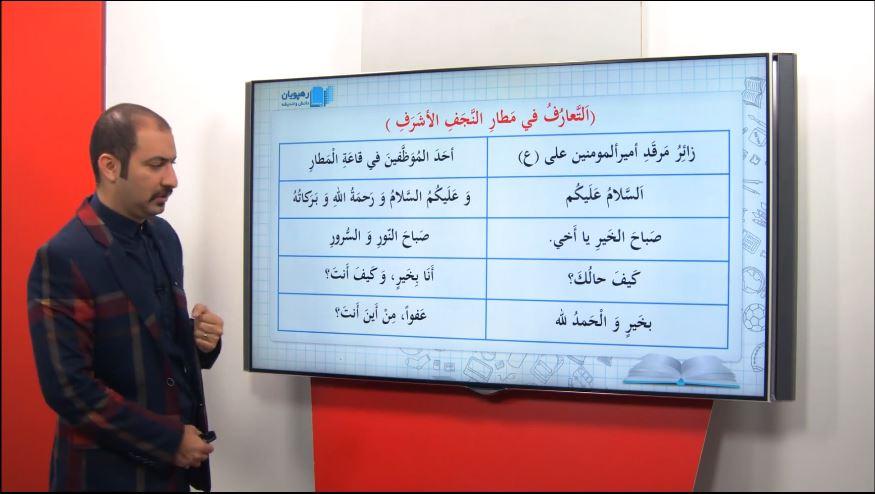 عربی عمار دهم انسانی